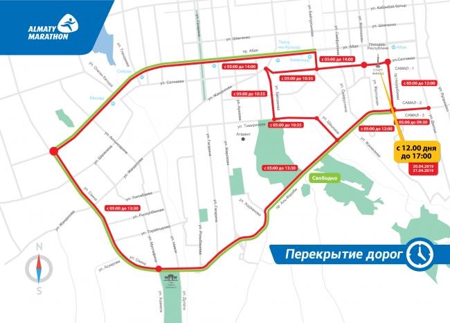 В Алматы перекрыли часть улиц в связи с проведением «Алматы марафона»