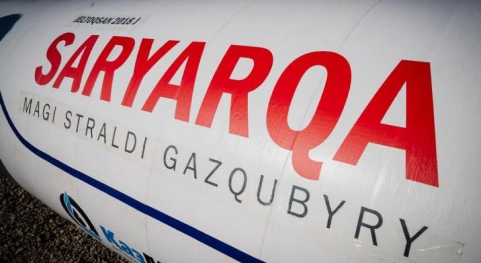 Чехи и словаки подключаются к «Сарыарке»