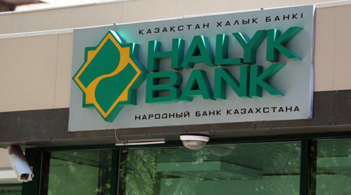 Дочка Halyk bank в Узбекистане получила название Tenge Bank