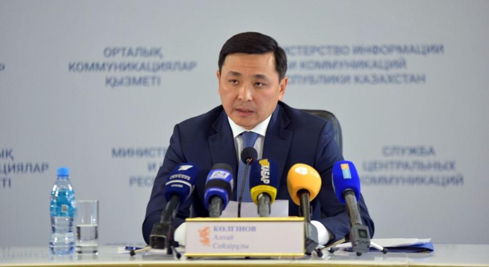 Акимат столицы договорился с Народным банком о займе в полмиллиарда долларов