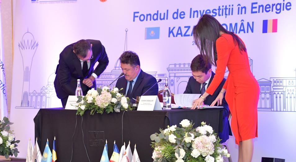 KMGI и Минэнерго Румынии создали совместный инвестфонд