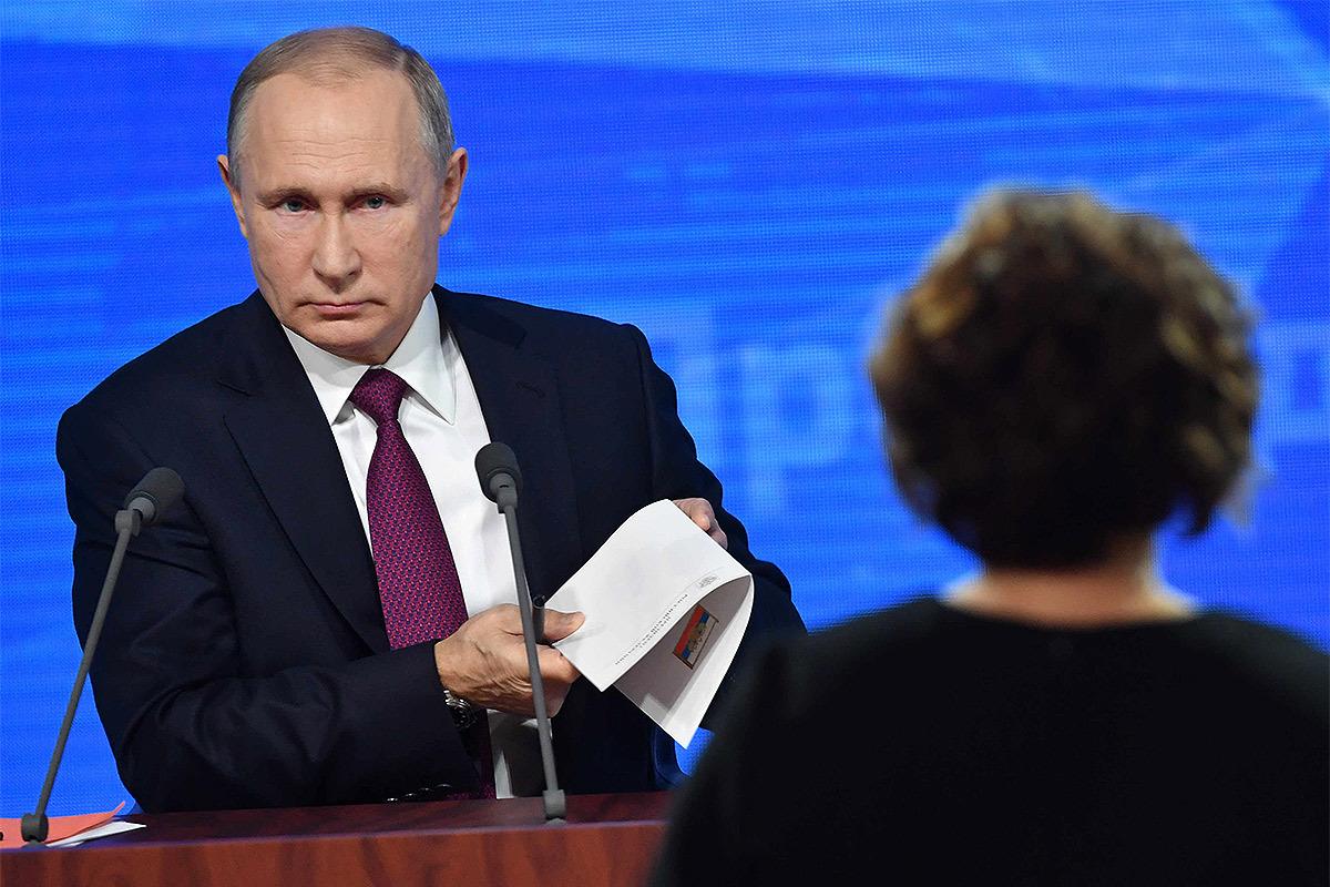 Прямая трансляция большой пресс-конференции Владимира Путина