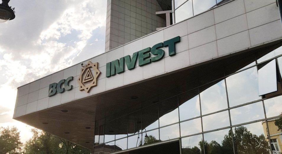 Зачем БЦК выкупил у Бахытбека Байсеитова долю в BCC Invest?