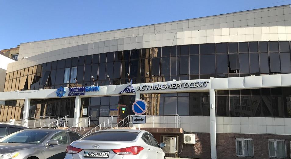 «Астанаэнергосбыт» задолжал предприятиям энергокомплекса столицы 950 млн тенге