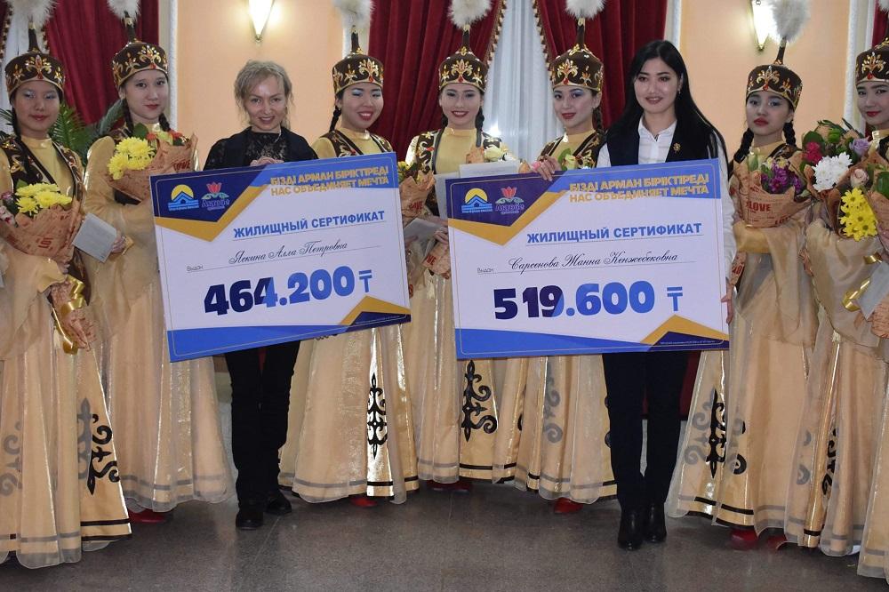 В Актюбинской области первые вкладчики ЖССБК получили жилищные сертификаты