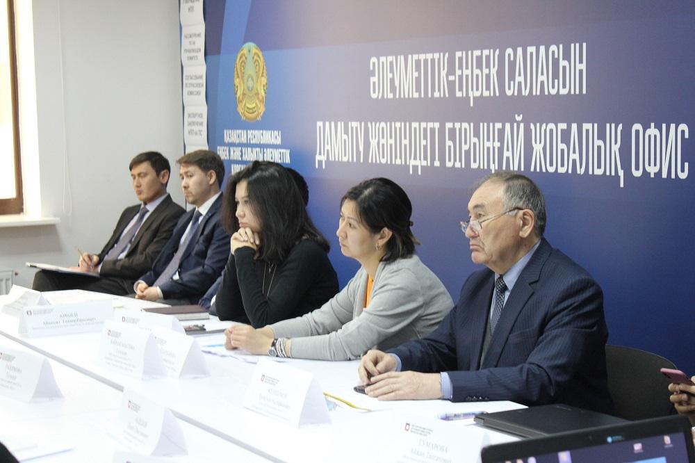 Нефтяники и энергетики Казахстана будут работать по профстандартам