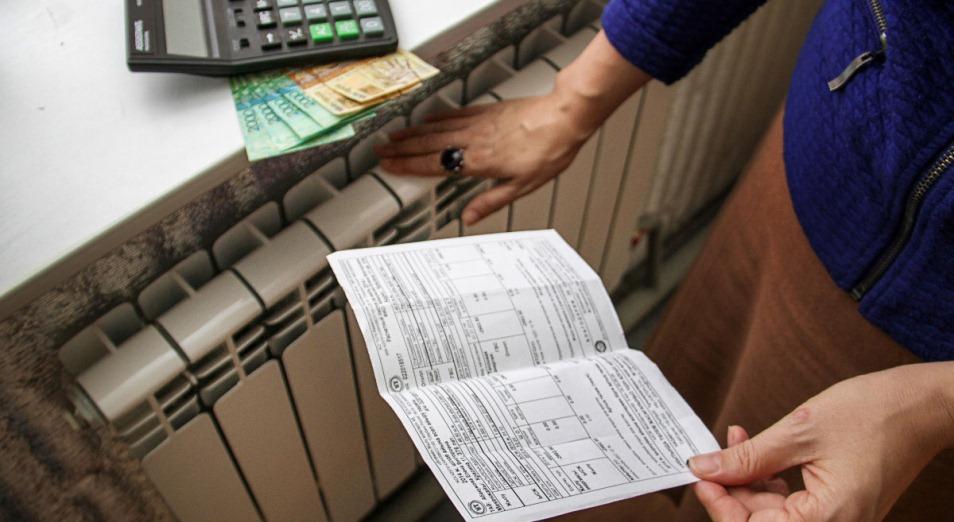 Тарифы на коммунальные услуги в Алматы снижены