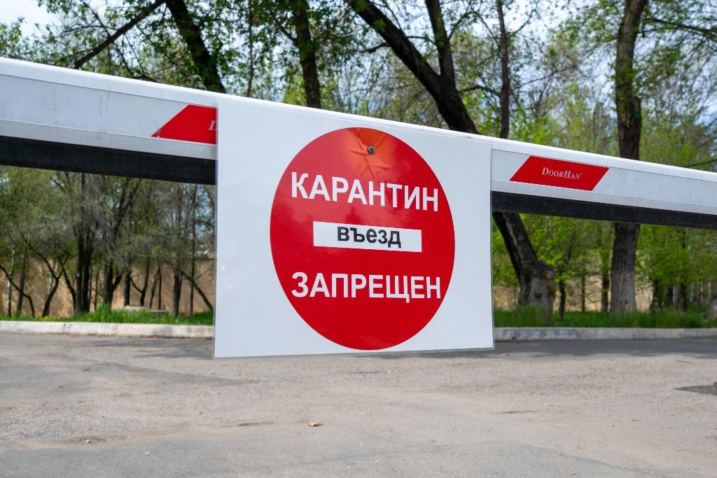 В Алматинской области могут вернуть жесткий карантин