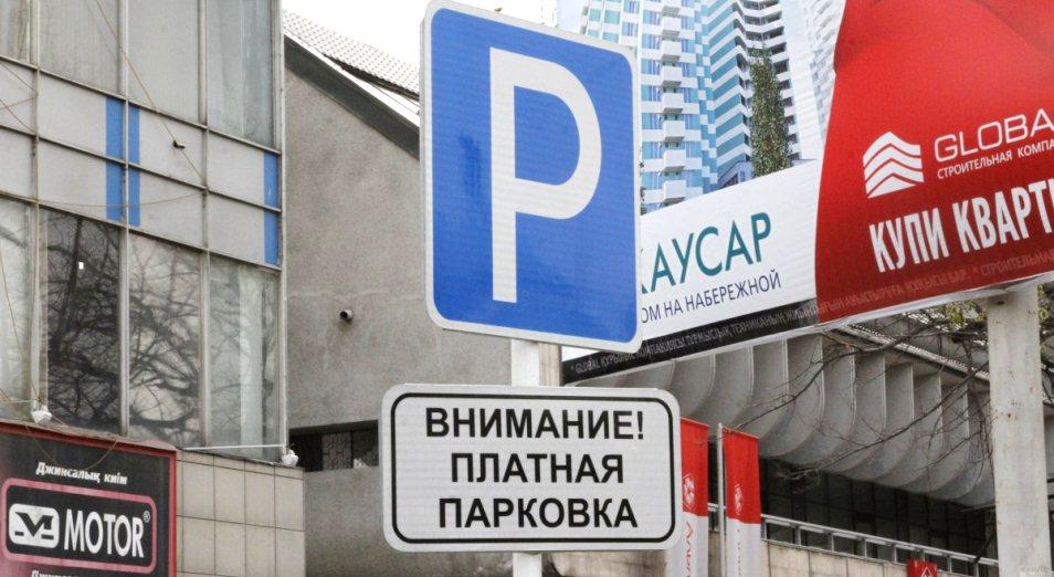 Площадь платных парковок в Астане вырастет в 20 раз
