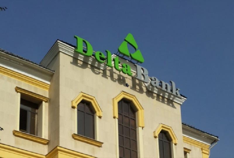 Решение суда о ликвидации Delta Bank вступило в силу