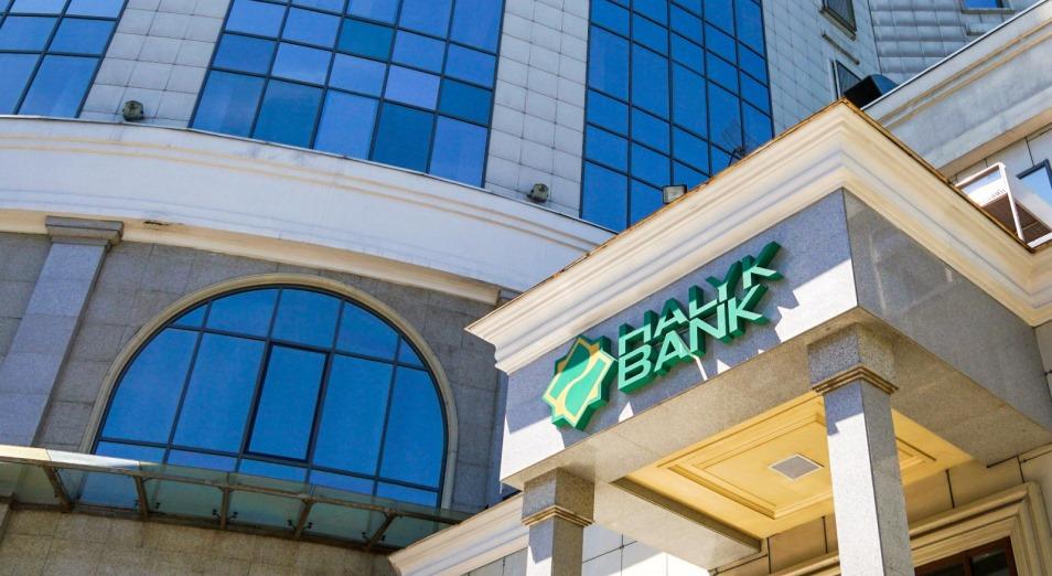 Halyk Bank представил новые платежные решения