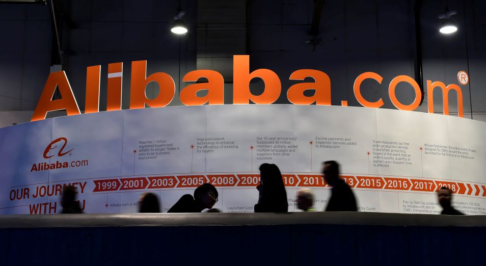 Открыт прием заявок на отбор казахстанских компаний на международную торговую площадку Alibaba.com