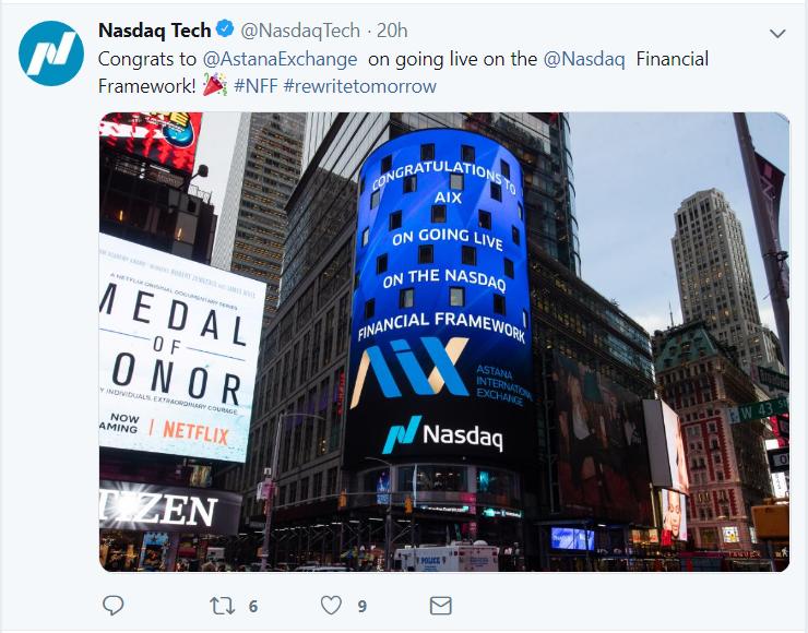 Nasdaq необычно поздравила AIX с началом торгов