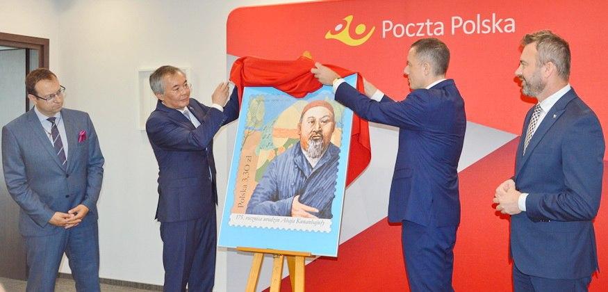 Польшада Абай бейнеленген пошта маркасы шығарылды