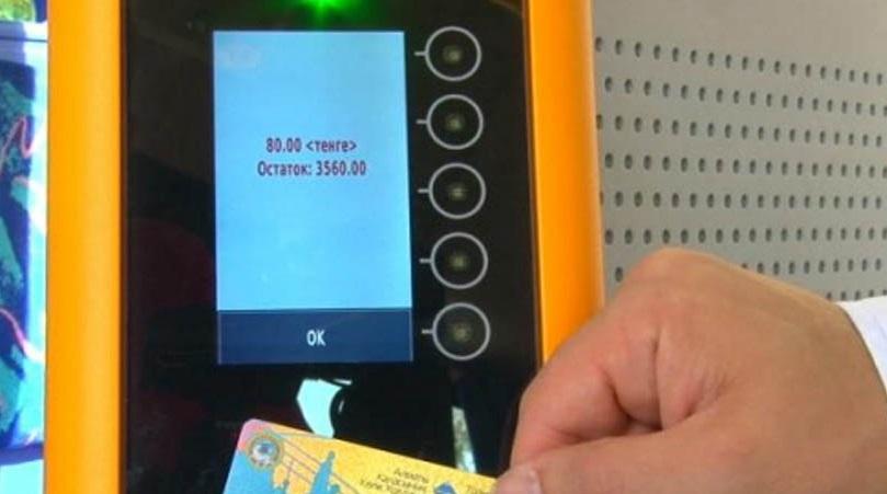 Атырауда автобустардың онлайн төлем жүйесінің пилоттық жобасы іске қосылады