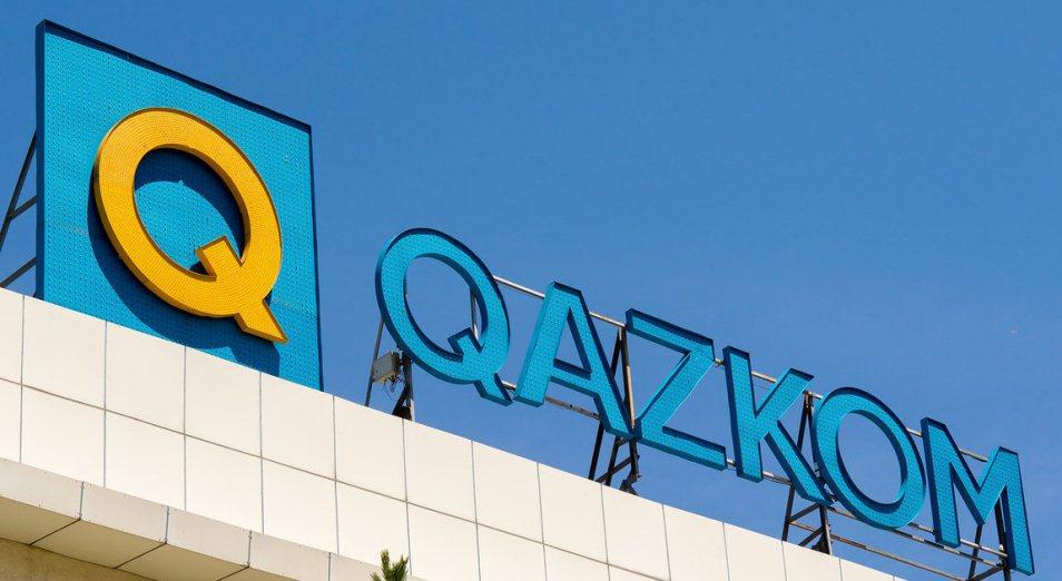 Казкоммерцбанк принял решение о добровольной сдаче банковской лицензии