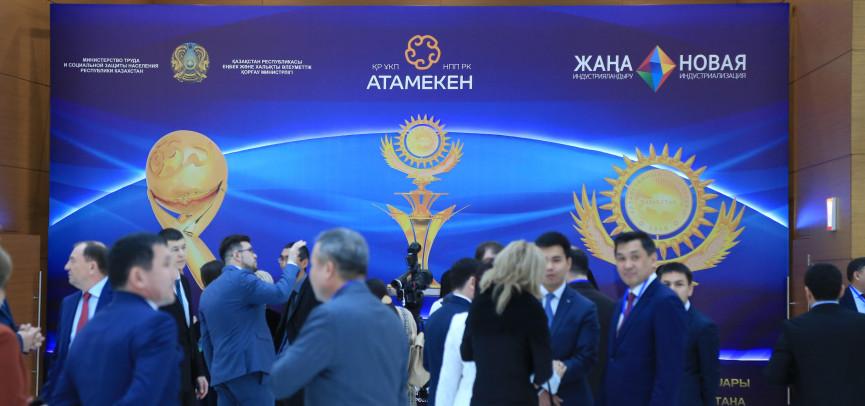 В Астане началась церемония награждения победителей конкурса «Алтын сапа»