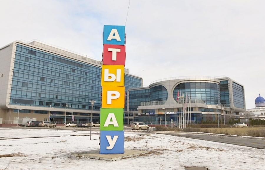 В основной капитал Атырауской области в 2018 году инвестировано 3,7 трлн тенге