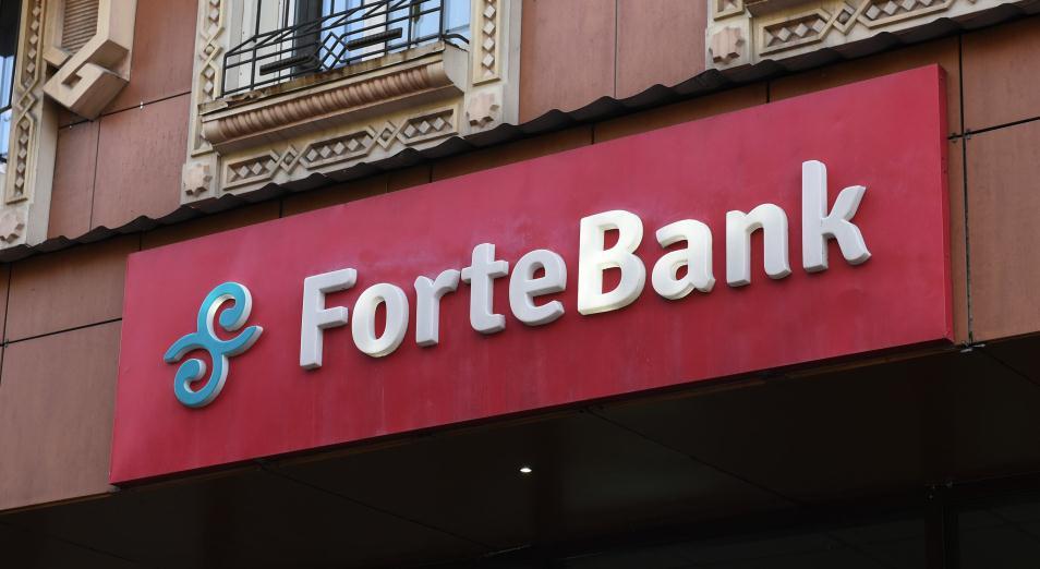 ForteBank планирует закрыть сделку по приобретению Kassa Nova в мае