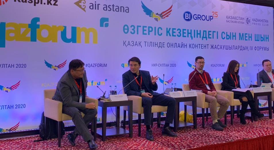 Как отечественные СМИ «заговорили» на казахском языке
