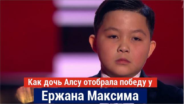 Скандал на шоу «Голос. Дети»