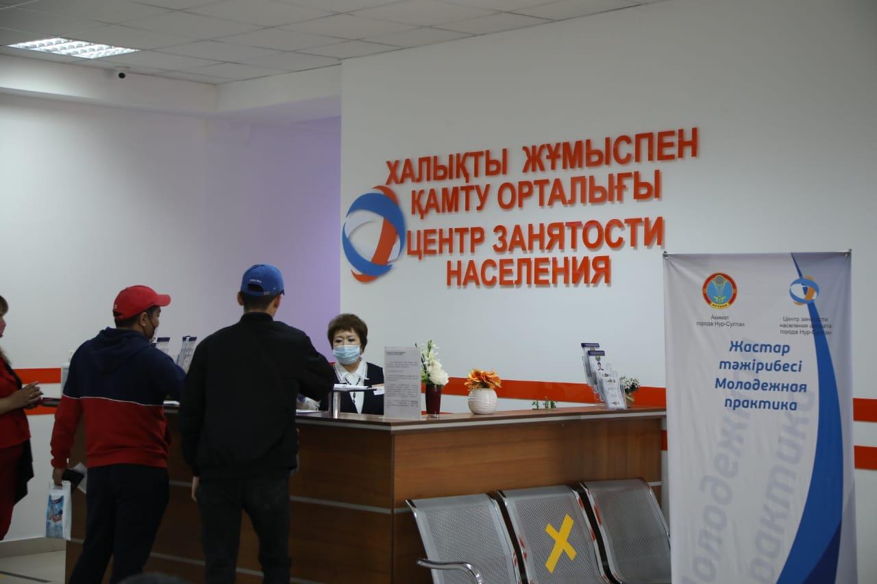 Почему казахстанская молодежь сидит без работы и почему в стране много суицида?