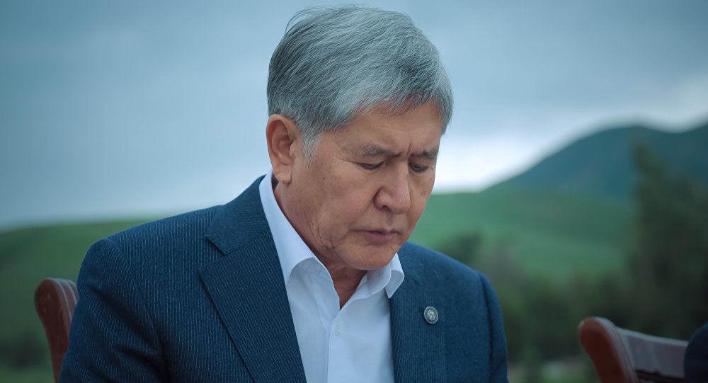 """В Кыргызстане арестовали имущество Атамбаева и телеканал """"Апрель-ТВ"""""""