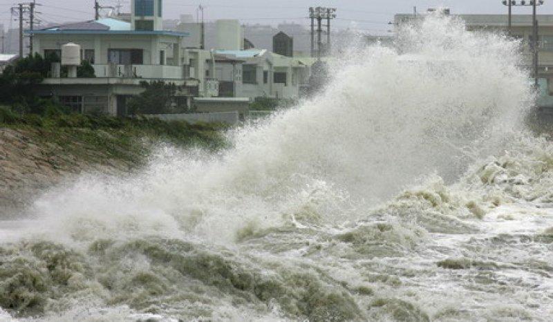 """В Японии число пострадавших при тайфуне """"Трами"""" превысило 80 человек"""