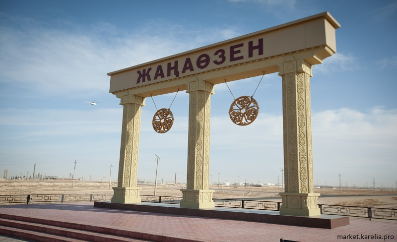 Жительница Жанаозена пожаловалась на закрытие русскоязычных групп в детских садах