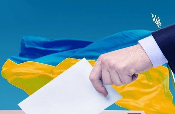В Украине стартовала президентская избирательная кампания