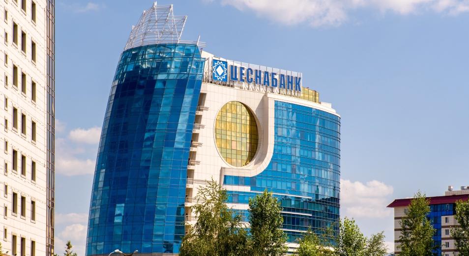 """АО """"Цеснабанк"""" намерено разместить облигации на KASE на 500 млрд тенге"""