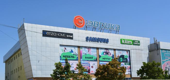 В Шымкенте предпринимателей обязали платить налоги за информационные вывески как за рекламу