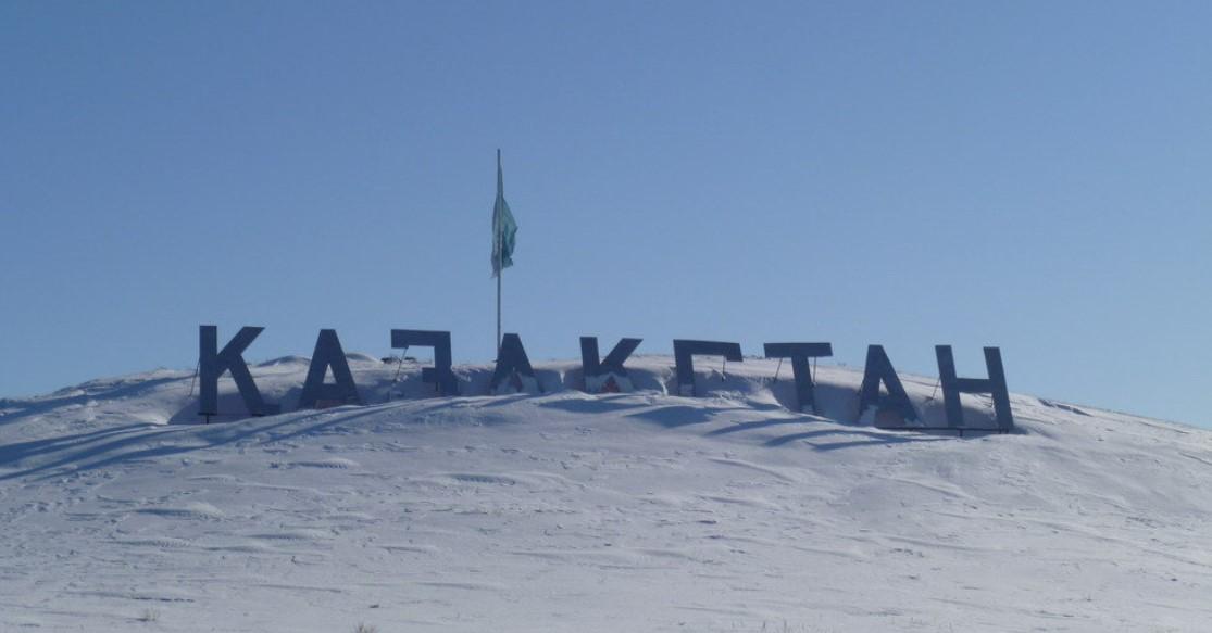 Метели и ветра ожидаются в регионах Казахстана 7 января