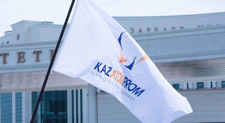 Партнёры «Казатомпрома» не выполнили обязательства в доле