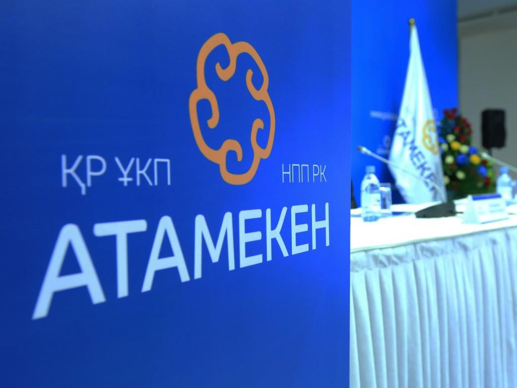 """Онлайн-сервис с шаблонами документов для бизнеса запустил """"Атамекен"""""""