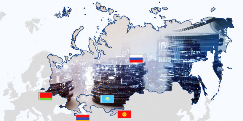 Эксперты обсудили перспективы цифровой торговли ЕАЭС