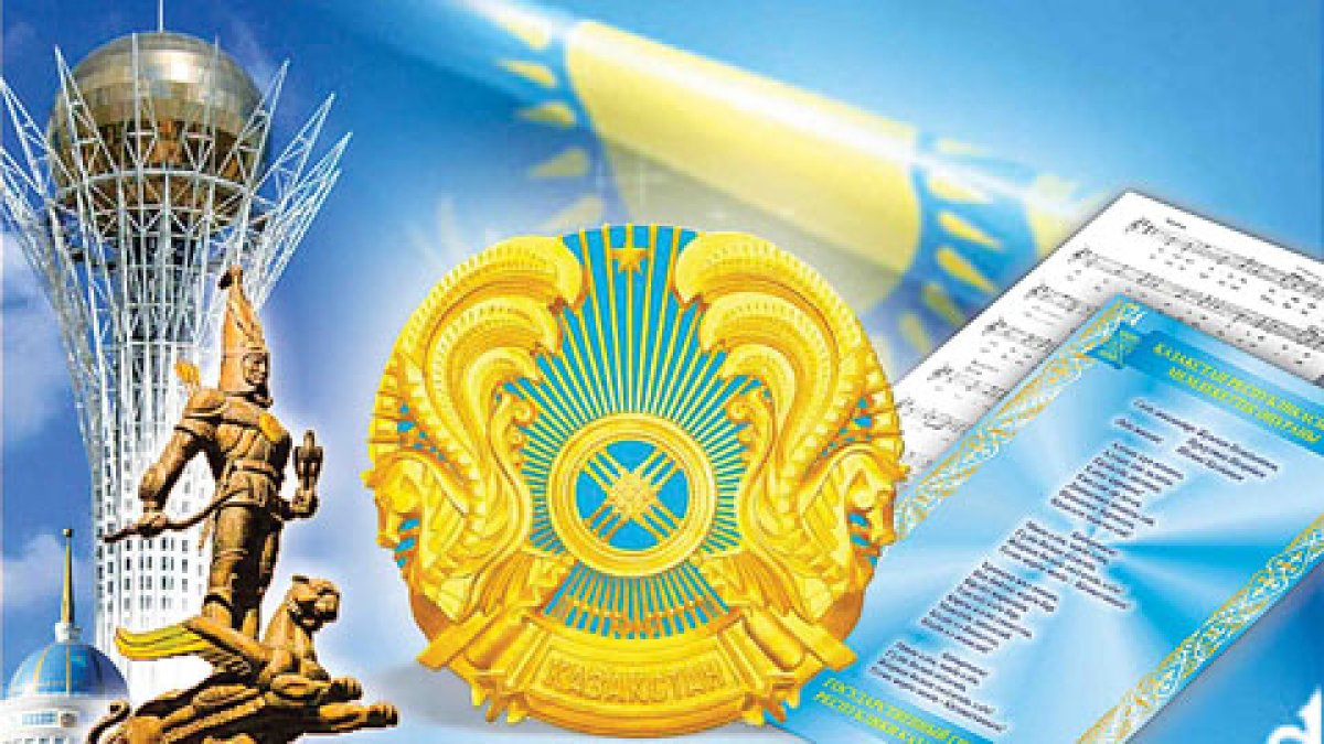 Главы иностранных государств продолжают поздравлять казахстанцев с Днём независимости