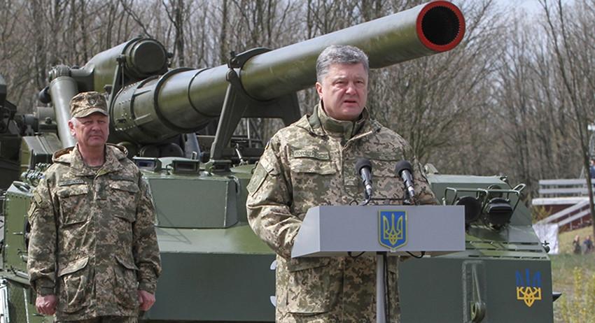 Пётр Порошенко объявил о прекращении военного положения на Украине