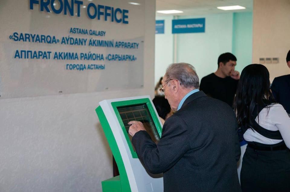 Власти Астаны перешли на управление мегаполисом в цифровом режиме