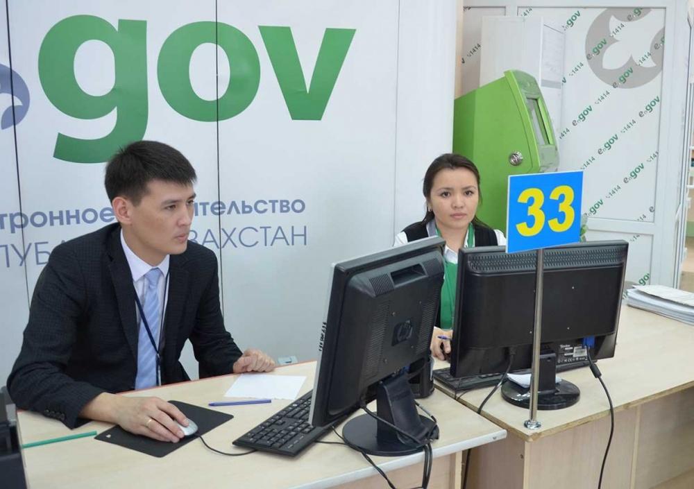 В Кокшетау открыли цифровой и миграционный ЦОНы