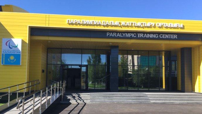 Астанчане с инвалидностью смогут бесплатно заниматься спортом в Паралимпийском тренировочном центре