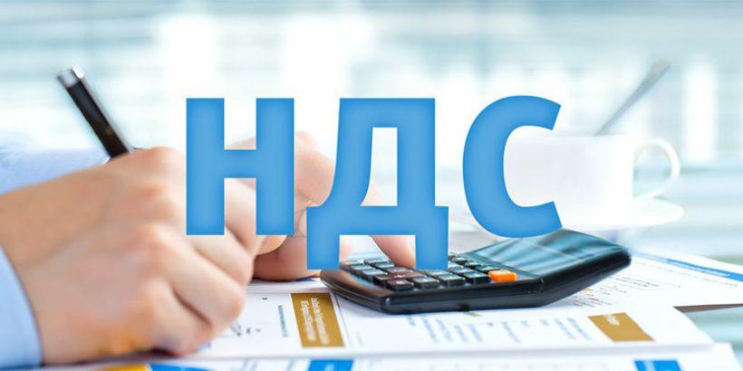 Систему взимания косвенных налогов планируют усовершенствовать в ЕАЭС