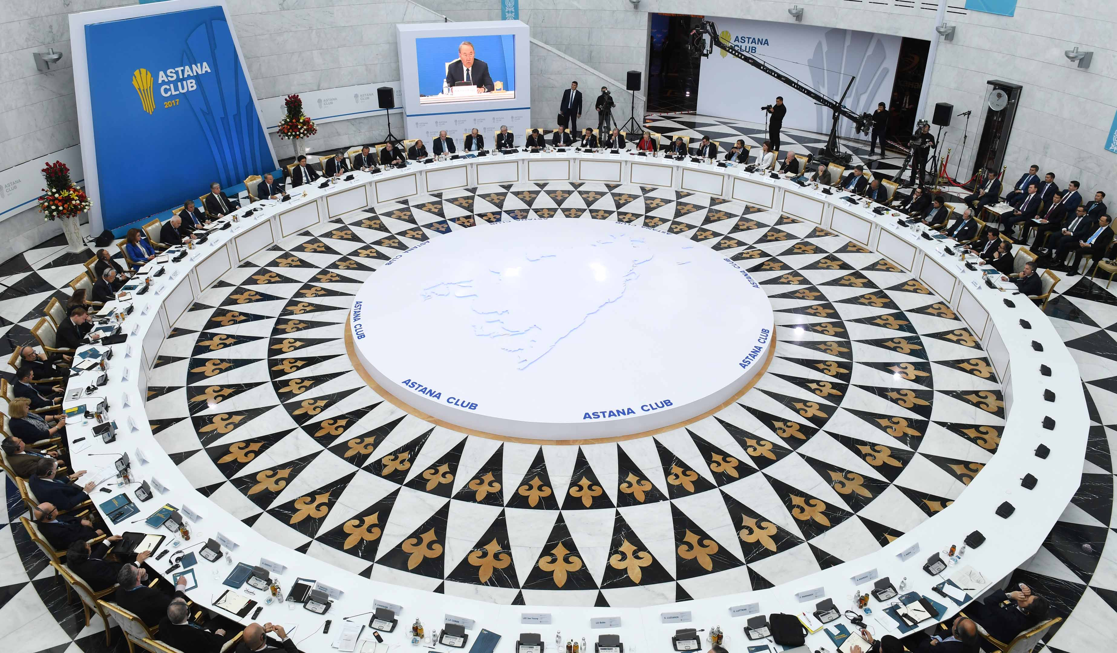 "Риски для Евразии в 2019 году представят на четвёртом заседании ""Астана-клуба"""