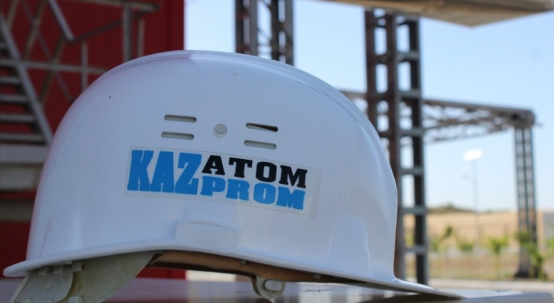 """Цена размещения бумаг """"Казатомпрома"""" на IPO, скорее всего, будет ближе к 15,4 доллара за акцию – эксперты"""