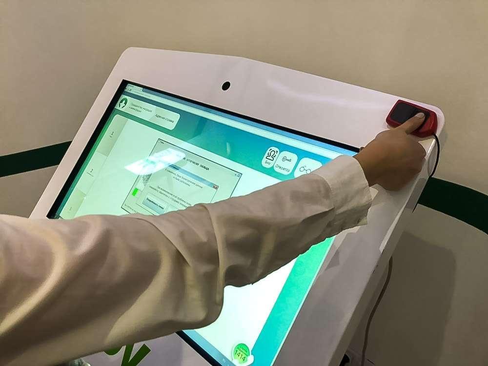 Столичные ЦОНы смогут предоставлять услуги по отпечатку пальца