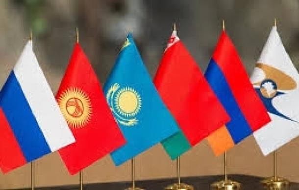 Российский Минфин допустил ввод единой цифровой валюты ЕАЭС в 2020-2021 годах
