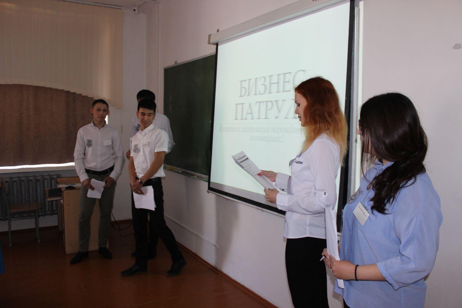 Основам предпринимательства обучают школьников Атырау