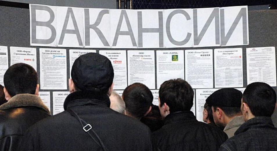 Количество безработного населения в РК за январь-сентябрь достигло 441,6 тыс. человек