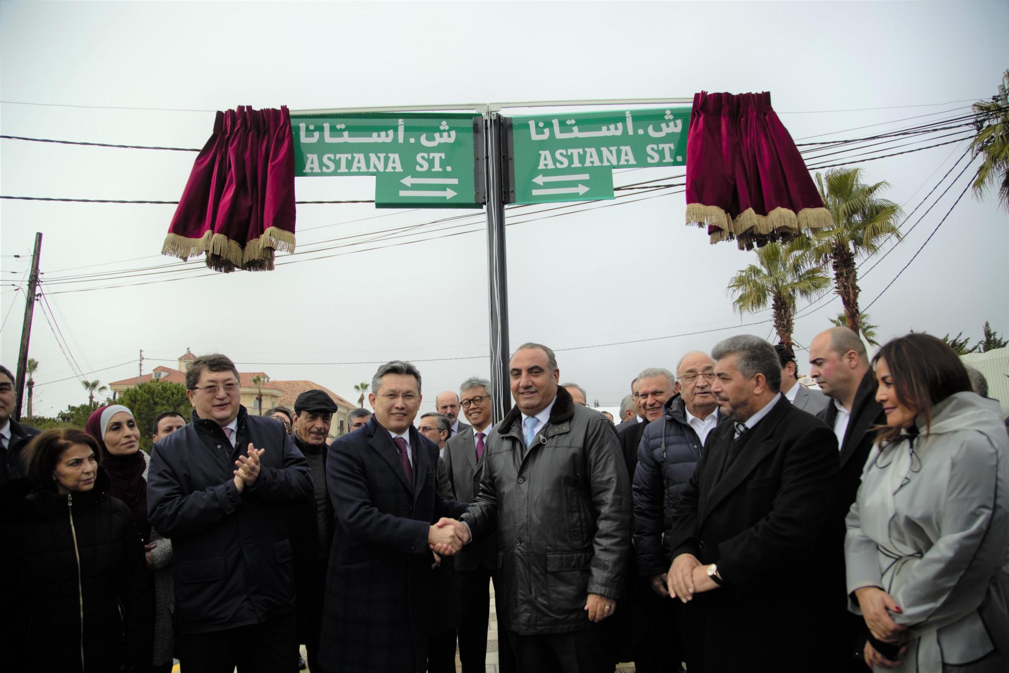 Иорданияның бас қаласындағы көшелердің біріне Астана атауы берілді