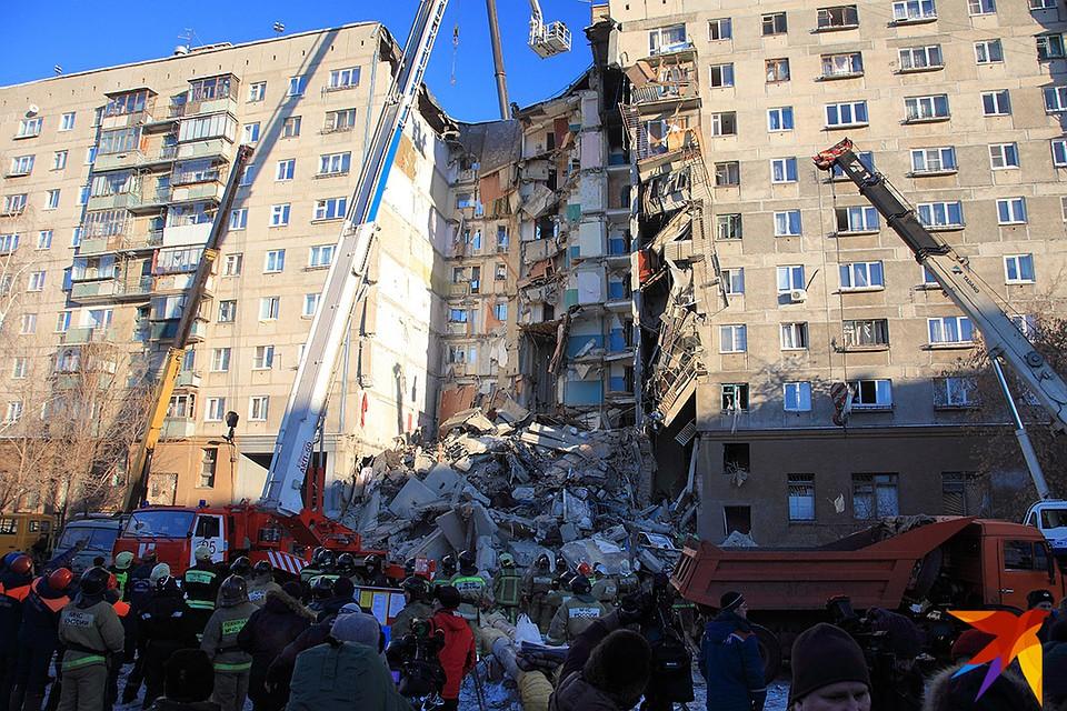Число погибших при обрушении части дома в Магнитогорске увеличилось до 39